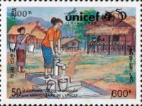 [The 50th Anniversary of UNICEF, Typ BGN]