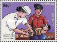 [National Vaccination Day, type BGT]