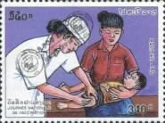 [National Vaccination Day - Stamps of 1997 Overprinted, Typ BGT1]