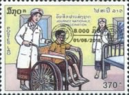 [National Vaccination Day - Stamps of 1997 Overprinted, Typ BGU1]