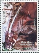 [Discovery of a New Species of Antelope in Vietnam - Stamps of 1997 Overprinted, type BHD1]