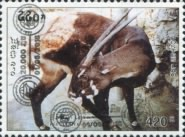 [Discovery of a New Species of Antelope in Vietnam - Stamps of 1997 Overprinted, type BHE1]