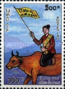 [Chinese New Year - Year of the Ox, Typ BHN]