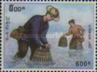 [Traditional Fishing Methods, Typ BJI]
