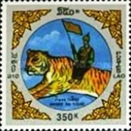 [Chinese New Year - Year of the Tiger, Typ BJK]