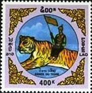 [Chinese New Year - Year of the Tiger, Typ BJL]