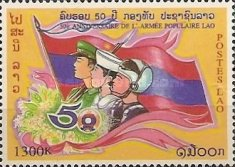 [The 50th Anniversary of People's Army, Typ BKL]