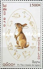 [Chinese New Year - Year of the Rabbit, Typ BKU]