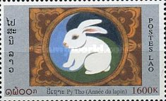 [Chinese New Year - Year of the Rabbit, Typ BKV]