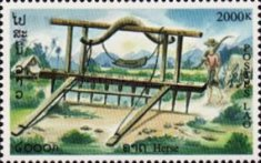 [Traditional Farming Implements, Typ BKX]