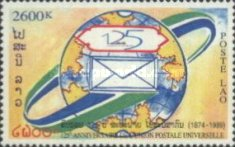 [The 125th Anniversary of Universal Postal Union, Typ BLH]