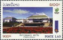 [International Horticultural Exposition - Kunming, China - Exposition Buildings, Typ BLK]