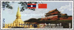 [The 40th Anniversary of Laos-China Diplomatic Relations, Typ BOY]