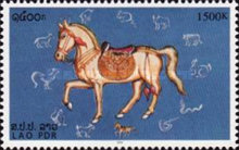 [Chinese New Year - Year of the Horse, Typ BQQ]