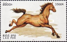 [Chinese New Year - Year of the Horse, Typ BQR]