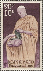 [Airmail - Buddhism, type BR]