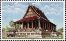 [Temple of the Emerald Buddha, Typ BUF]