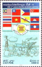 [Conference of the Postal Companies in the ASEAN countries, Typ BUT]