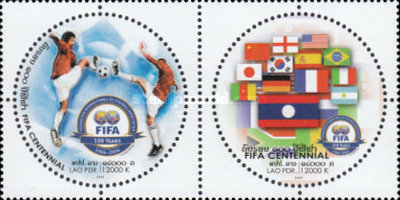 [The 100th Anniversary of FIFA, Typ BUV]