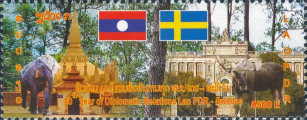 [The 40th Anniversary of Diplomatic Relations with Sweden, Typ BVU]