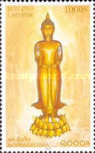 [Days of the Week - Buddha Figures, Typ BWC]