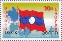 [The 30th Anniversary of Lao People's Democratic Republic, Typ BWZ]