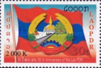[The 30th Anniversary of Lao People's Democratic Republic, Typ BXA]