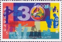 [The 30th Anniversary of Lao People's Democratic Republic, Typ BXB]