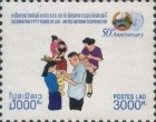 [The 50th Anniversary of Cooperation with the United Nations, Typ BXE]