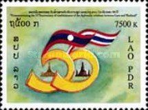 [The 55th Anniversary of Diplomatic Relations with Thailand, Typ BXG]