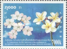 [The 50th Anniversary of Diplomatic Relations with Japan, Typ BXH]