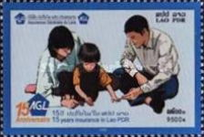 [The 15th Anniversary of AGL Insurence in Laos, Typ BXO]