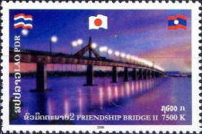 [Mekong Frendship Bridge - Joint Issue with Thailand, Typ BYL]
