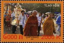 [Festivals - That-luang, Typ BZS]