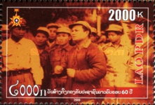 [The 60th Anniversary of Lao People Army, Typ CBT]