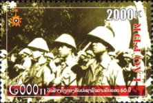 [The 60th Anniversary of Lao People Army, Typ CBU]