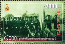 [The 60th Anniversary of Lao People Army, Typ CBV]