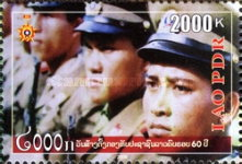 [The 60th Anniversary of Lao People Army, Typ CBW]