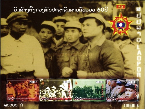 [The 60th Anniversary of Lao People Army, Typ CBX]