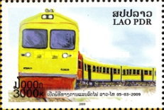 [The Opening of the Laos-Thai Railway Link, Typ CBY]