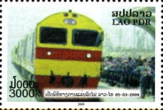 [The Opening of the Laos-Thai Railway Link, Typ CBZ]