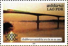 [The Opening of the Laos-Thai Railway Link, Typ CCA]
