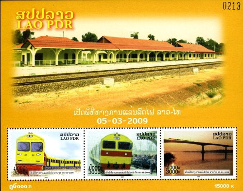 [The Opening of the Laos-thai Railway Link, Typ CCB]