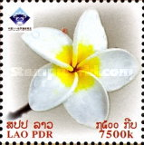 [International Stamp Exhibition CHINA 2009 - Luoyang, China, Typ CCC]