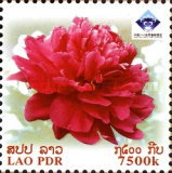 [International Stamp Exhibition CHINA 2009 - Luoyang, China, Typ CCD]