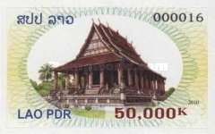 [Vientiane Buildings - Self Adhesive Stamps, Typ CDS]