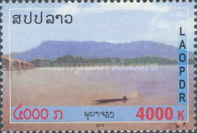 [Tourism - Landscapes, type CDX]
