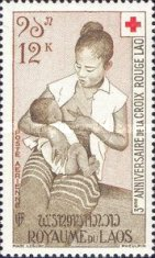 [Airmail - The 3rd Anniversary of Laotian Red Cross - Cross in Red, type CE]