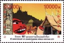 [UNESCO World Heritage - Luangprabang, type CFD]