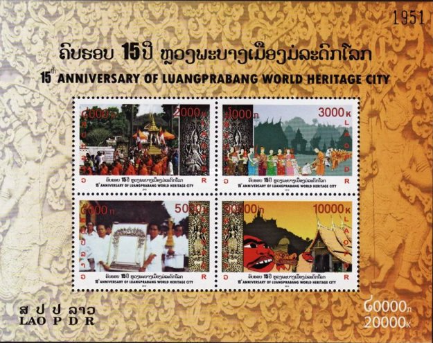 [UNESCO World Heritage - Luangprabang, type CFF]